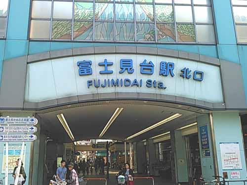 駅アクセス2