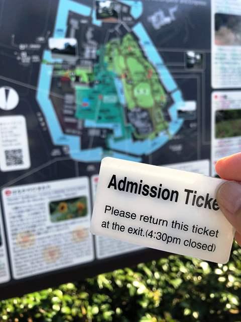 見学チケット
