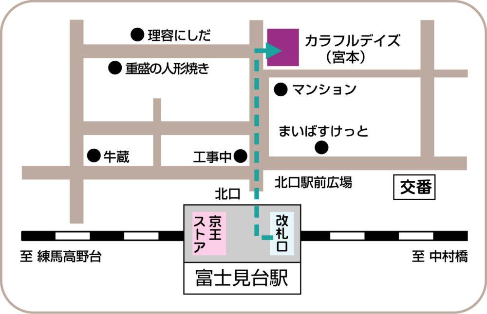 サロン案内図2